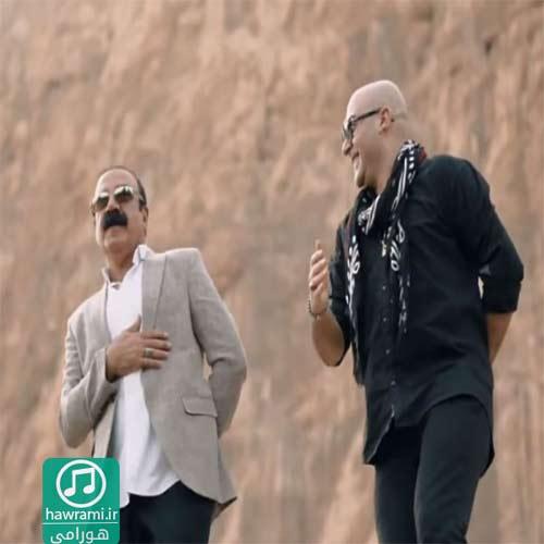 دانلود آهنگ جدید عزیز ویسی و یزدان خالدی بنام لاوکم لاوه