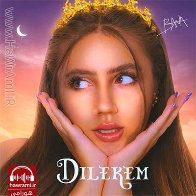 دانلود آهنگ جدید بانه شیروان بنام دلیکم