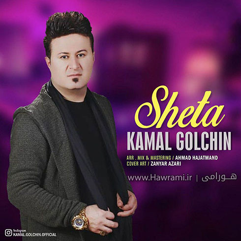 http://dl.hawrami.ir/Kamal%20Gulchin/2019/Kamal-Golchin-Sheta-wWw.HaWrAmI.iR.jpg
