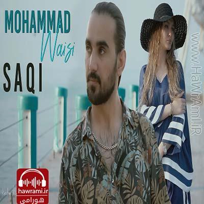 دانلود آهنگ جدید محمد ویسی بنام ساقی