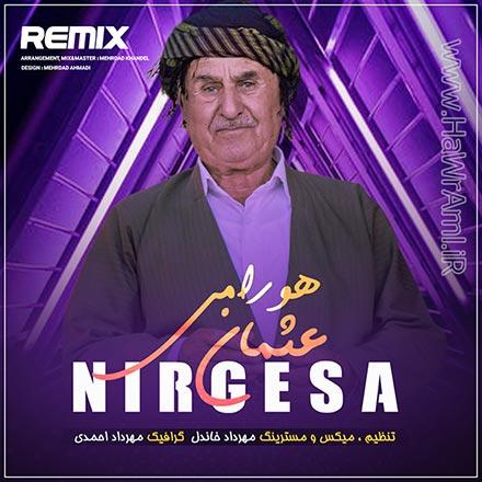 دانلود آهنگ عثمان هورامی بنام نرگسه