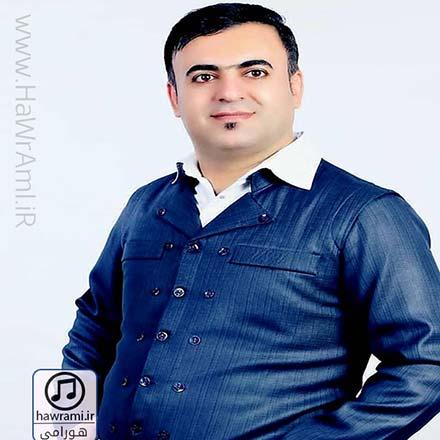 دانلود آهنگ جدید بهمن علیخانی بنام دلم درات بوت